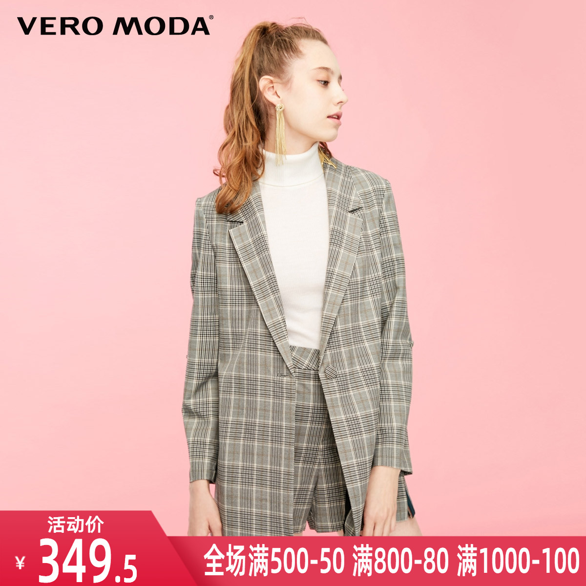 Vero moda2019 autumn and winter plaid fabric Lapel one button suit for women 319308502