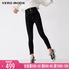 Vero moda2020 spring and summer new Lycra high waist 9-point slim jeans for women 320149511