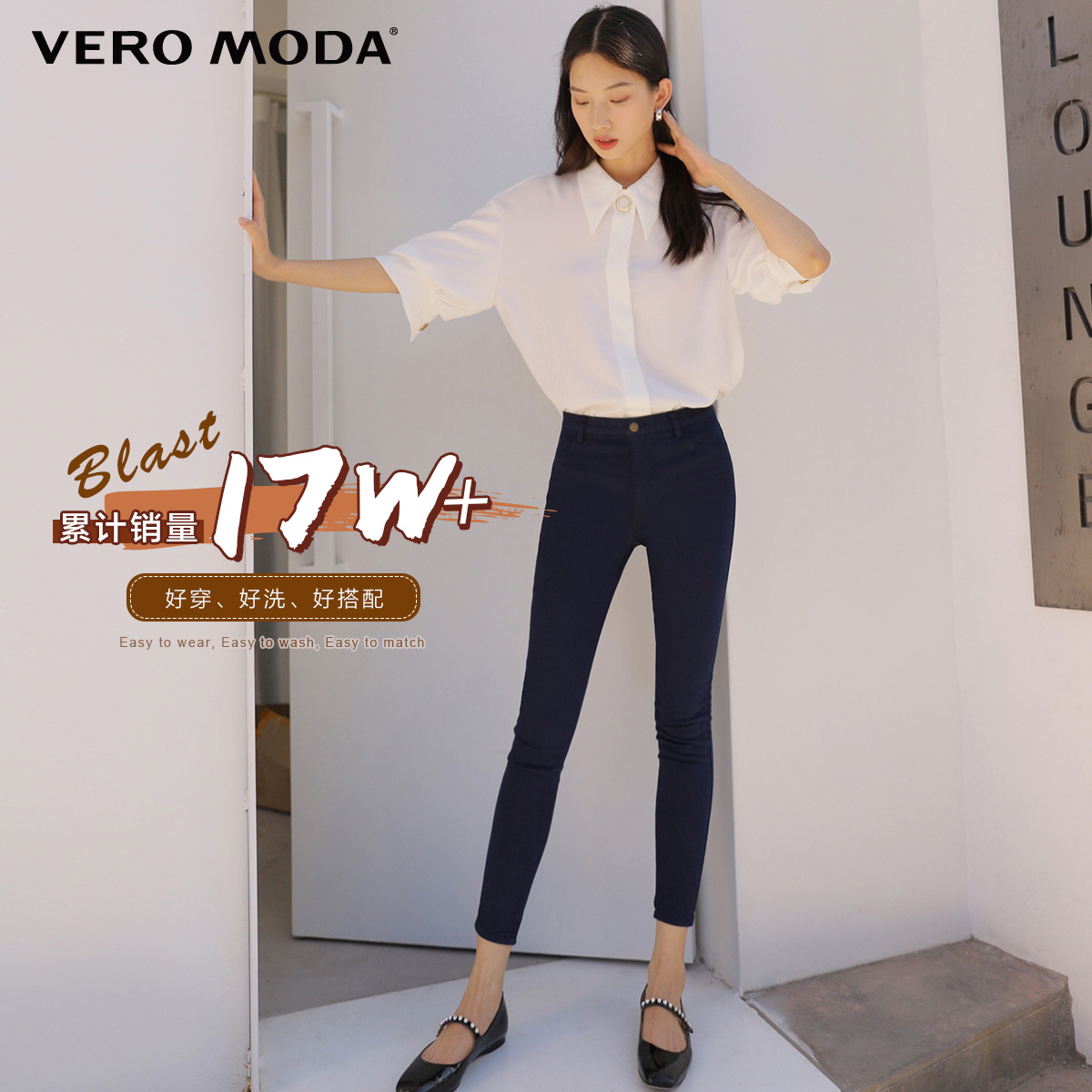 Vero Moda Slim Retro Thin All-match Hong Kong-style nine-point pants chic micro-elastic small feet explosion jeans women