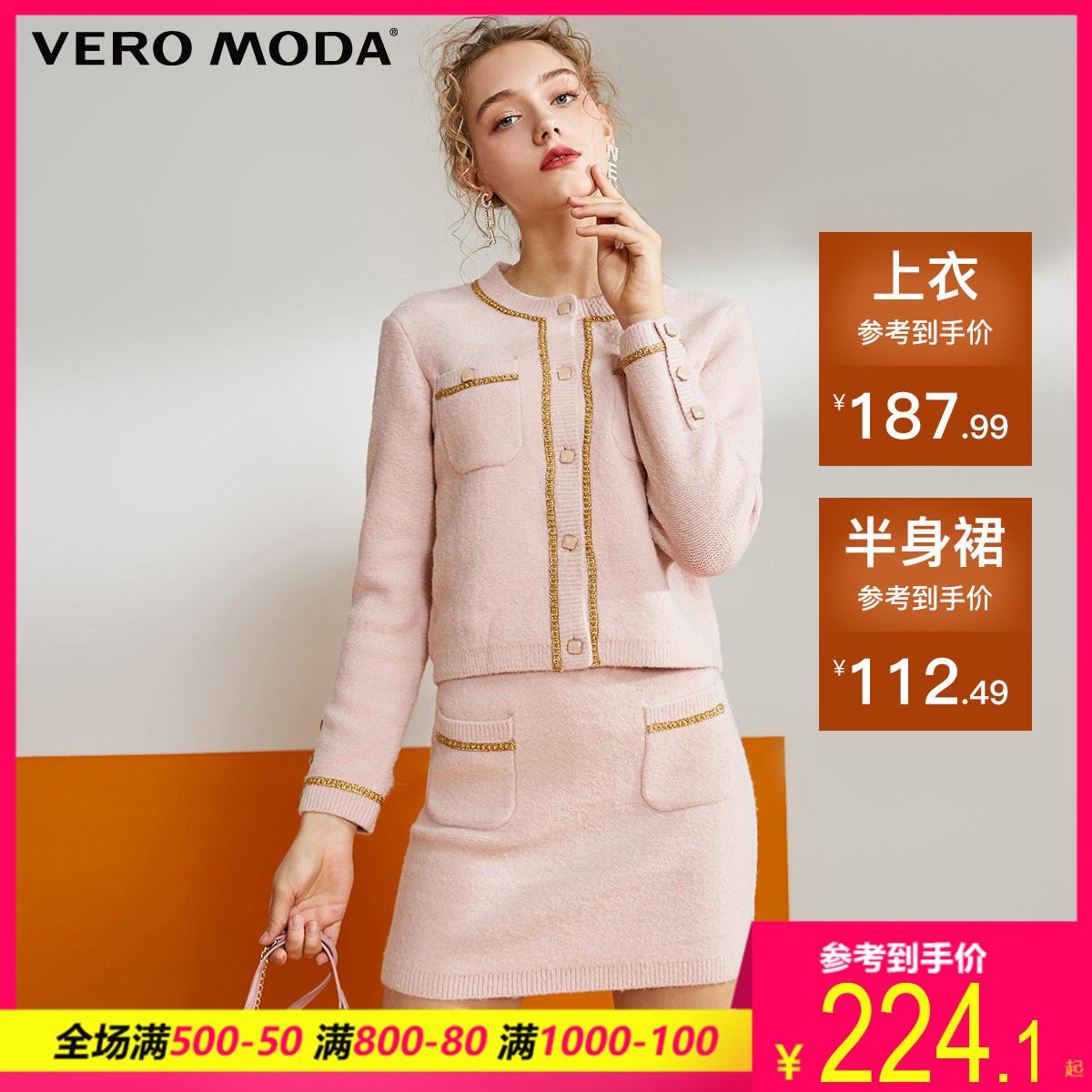 Vero Moda2019秋冬新款小香风针织套装女 319313576