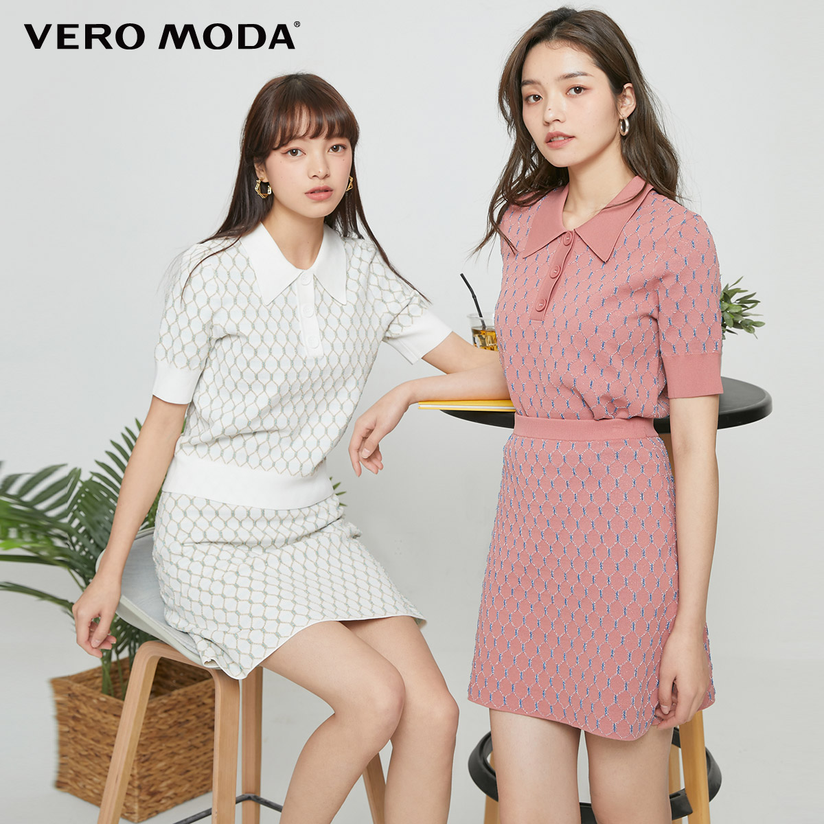Vero moda2021 spring and summer new plaid knitted bright silk skirt set female