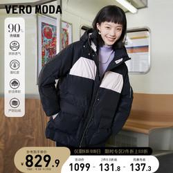 Vero Moda2021秋冬新款工装风时髦撞色连帽羽绒服女 321312011