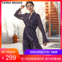 Vero Moda2018 autumn new floral ruffled decorative chiffon dress 31837D502