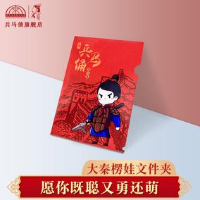 西安秦始皇兵马俑博物馆旗舰店用品
