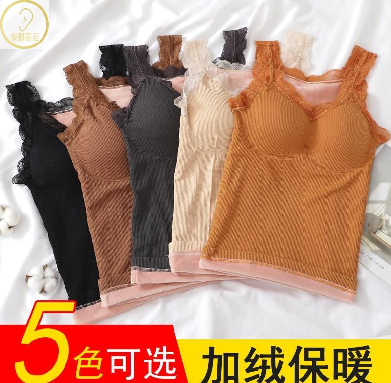 20 special price new style winter thermal suspender vest with bra and bra
