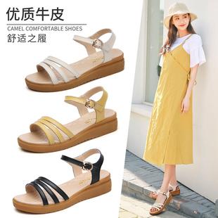 女夏2020新款 百搭中跟坡跟舒适防滑外穿妈妈孕妇鞋 凉鞋 真皮平底鞋