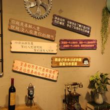 创意个性搞笑标语挂牌饭店奶茶店烧烤店铺餐厅墙面墙上装饰品挂件