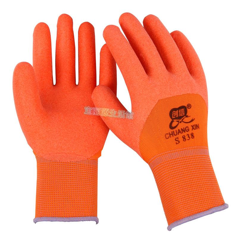 创信手套劳保耐磨P838耐油工作防水防滑塑胶橡胶工业带胶胶皮手套