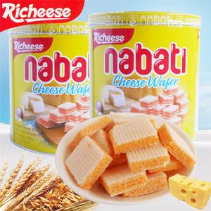 印尼进口丽芝士纳宝帝nabati奶酪威化饼干350g*2罐装零食整箱桶装