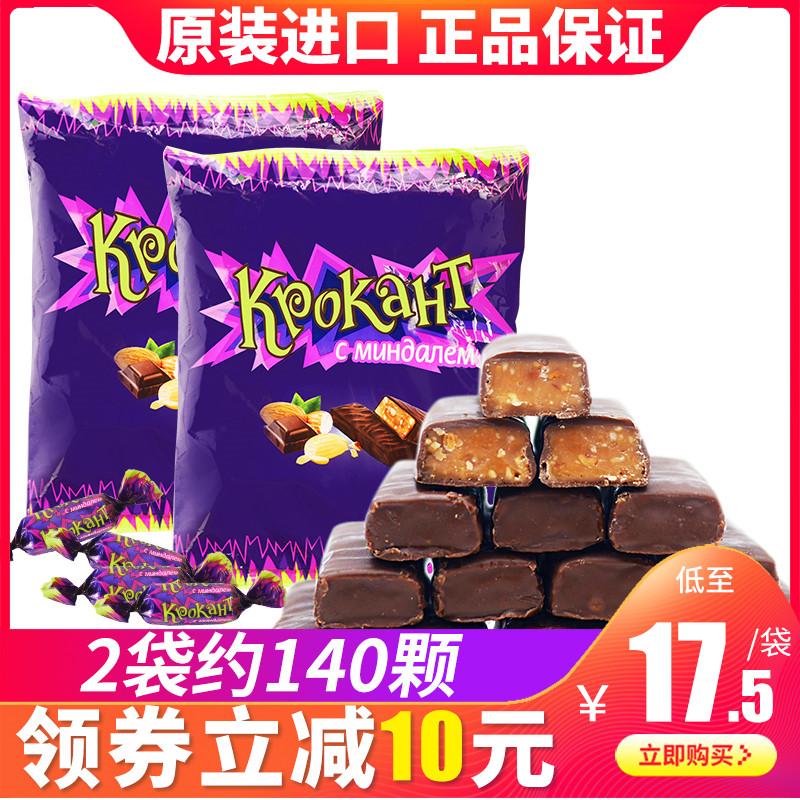 俄罗斯kdv进口紫皮糖500g*2袋原装正品2斤网红巧克力夹心糖食品 thumbnail
