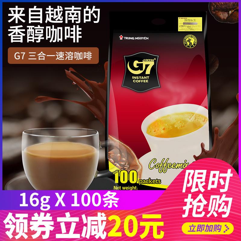 越南中原g7 16g*100条正品咖啡券后42.90元