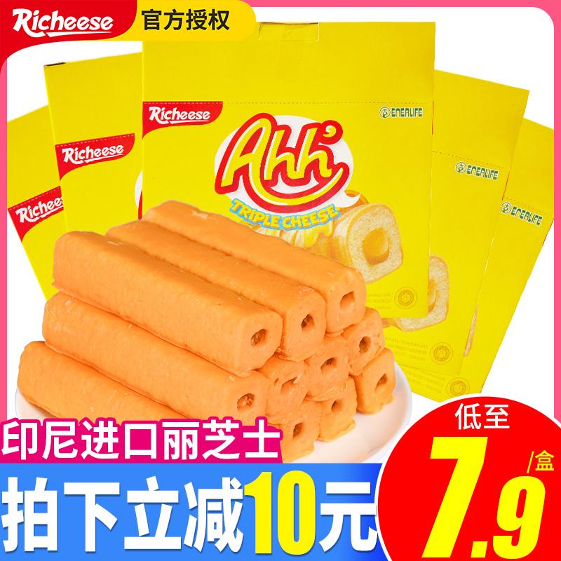 印尼进口Richeese丽芝士雅嘉奶酪味玉米棒160g盒装威化饼干零食