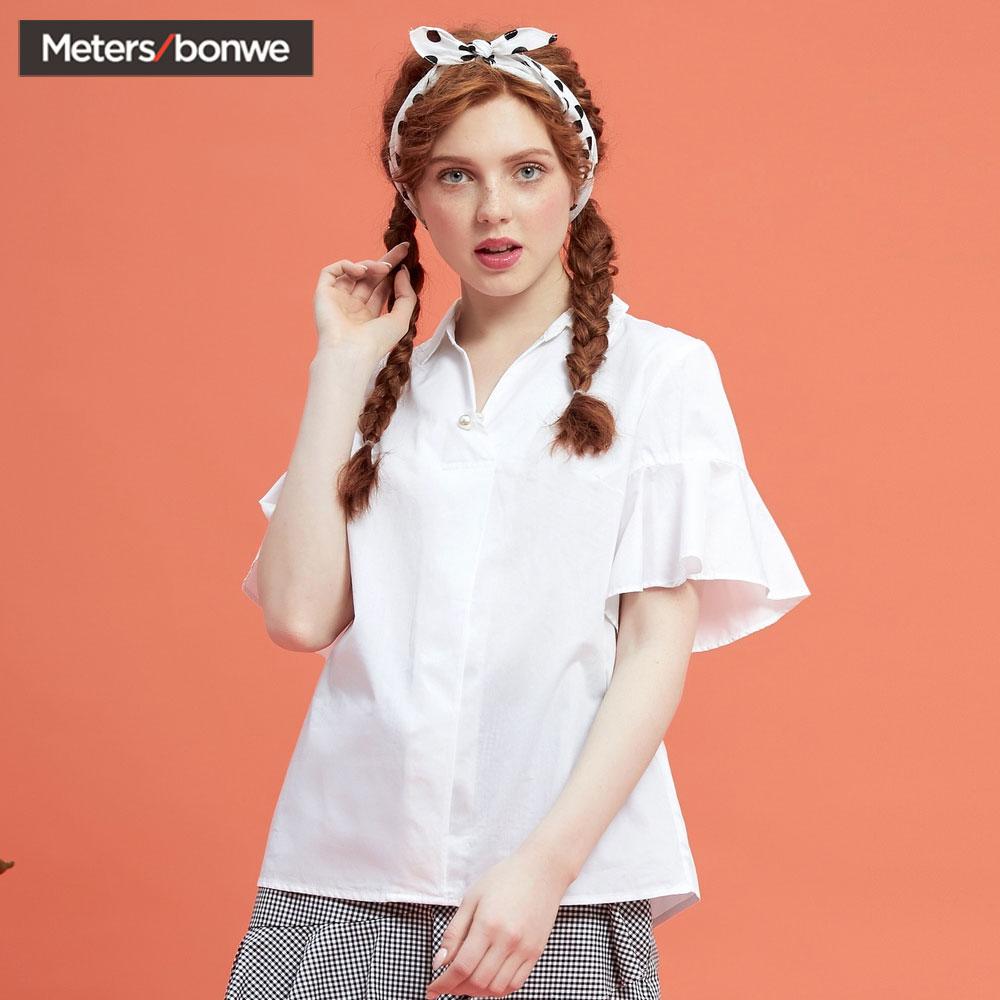 美特斯邦威正品店女夏装爆款百搭荷叶边短袖衬衫学生甜美简约时尚