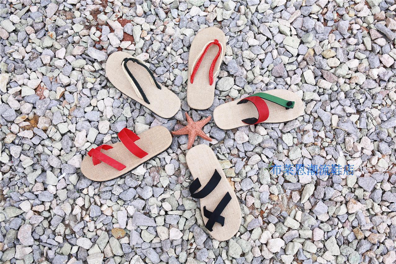 包邮夏季亚麻拖鞋防滑凉鞋 男凉拖休闲沙滩鞋 夹脚人字拖男棒针黑