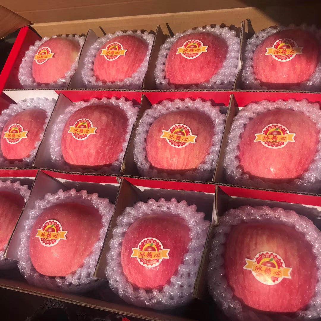吉县壶口苹果水果10斤礼盒脆甜冰糖心精选大果新鲜红富士顺丰包邮