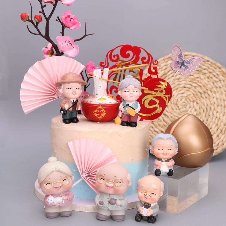 祝寿生日蛋糕装饰眼镜爷爷奶奶茶壶寿宴老人喜庆寿星玩偶公仔配件