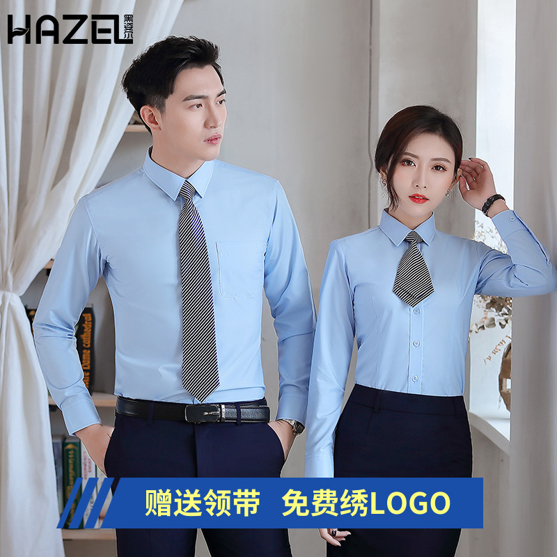 Work clothes shirt embroidered logo customized mens and womens long sleeve professional wear work clothes iron free formal suit shirt white
