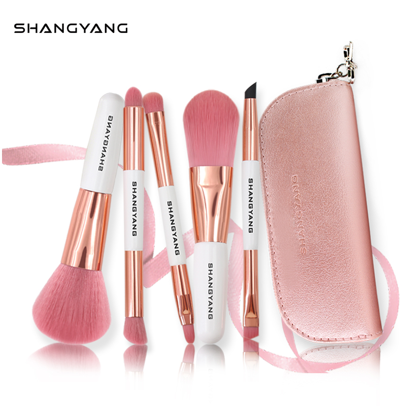 SY/ Shang Yang makeup brush set net red receive portable beginner makeup tool beauty makeup full eye shadow blush