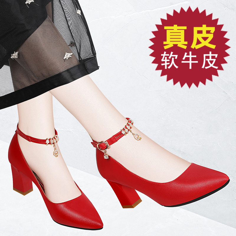 Spring leather scarlet wedding shoes medium heel sexy wedding shoes Korean version of thick heel pointed high heeled bridal shoes