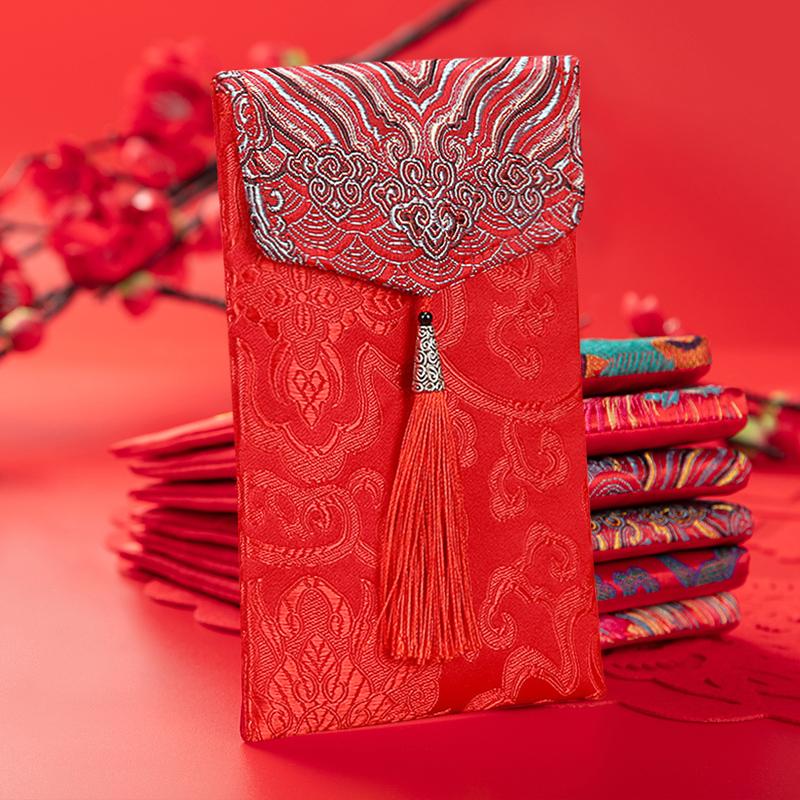 结婚婚礼改口布艺创意个性红包袋限5000张券