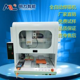 自动焊锡机全自动电路板焊接机自动锡焊机自动点锡机焊锡机器人