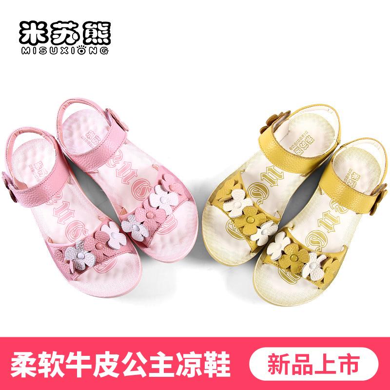 米苏熊童鞋女童凉鞋2019夏季新款女孩中大童防滑底儿童沙滩鞋