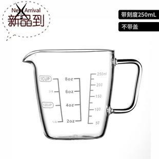 玻璃量杯刻h度牛奶杯微波炉耐加热带盖家用烘焙diy器具杯子价格