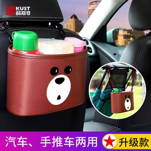 汽车靠背收纳袋桶置物箱车载用品必备神器可爱卡通创意多功能实用
