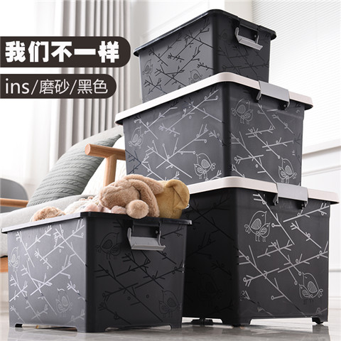 衣服储物盒装书收纳箱子塑料带轮收纳盒特大号透明整理箱学生黑色