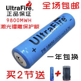 正品进口18650锂电池4800大容量 LED手电筒强光充电器 3.7/4.2V图片