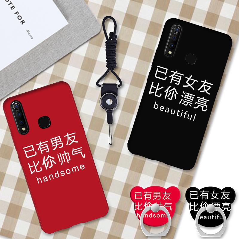 vivoZ5X手机壳vivo磨砂红黑款vivoZ5X个性时尚vivoz5x创意文8.90元包邮