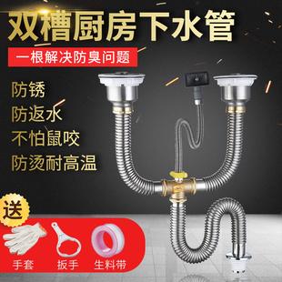 廚房不銹鋼雙槽洗菜盆下水管配件水池排水管洗碗池防臭套裝通用型