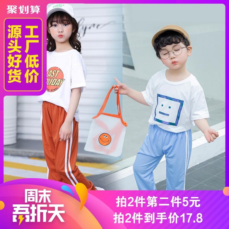 儿童防蚊裤运动休闲春装夏季薄款女童男童装宝宝灯笼裤子夏装时尚