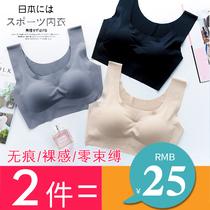 日本无痕内衣套装女聚拢无钢圈防震跑步背心大码胸罩少女运动文胸