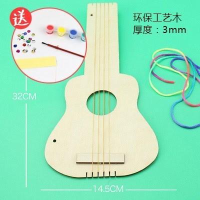 白坯木制吉他幼儿园自制乐器儿童手工制作材料包亲子diy创意玩具