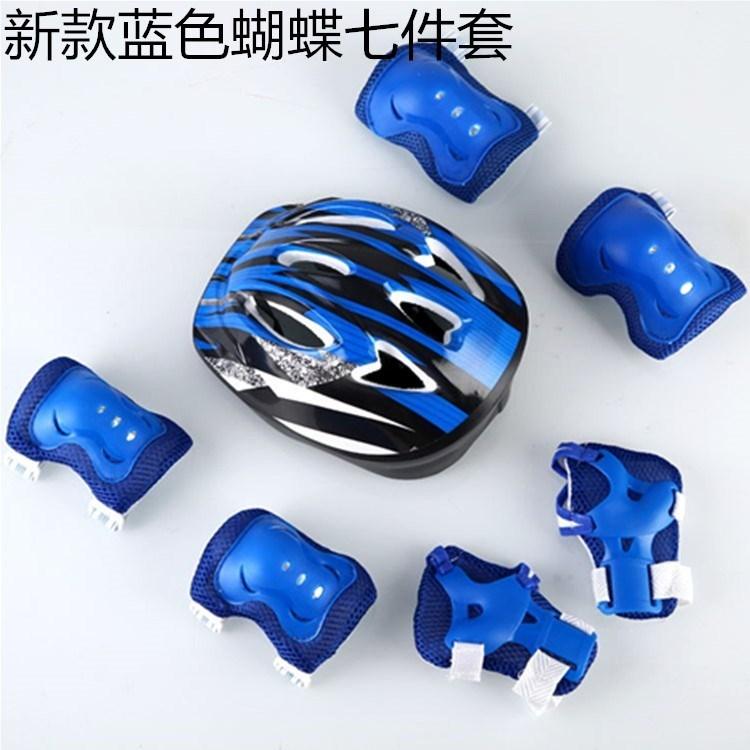 Защита для катания на роликах / Шлемы для детей Артикул 601462192128