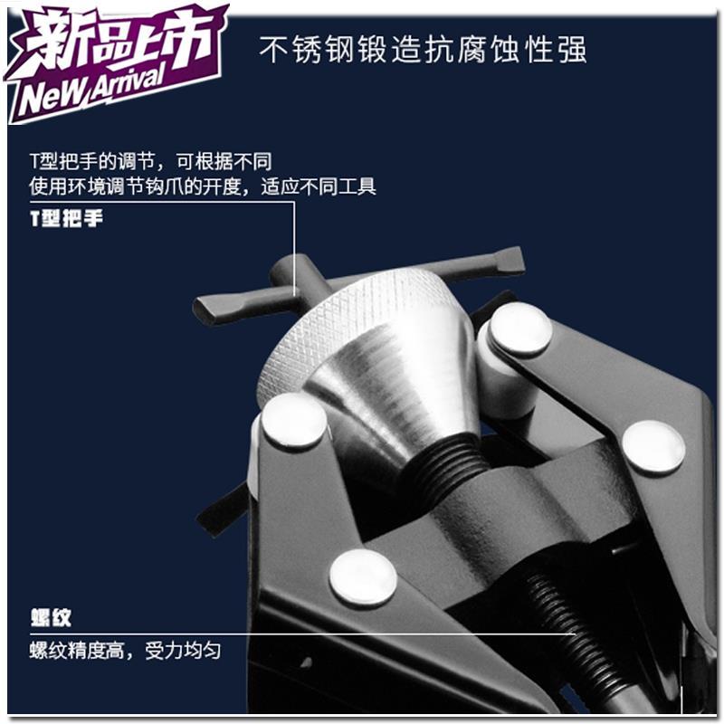 汽◆新品◆车雨刮臂拆卸工具雨刷臂拉马拆雨刷器汽车维修保养常用