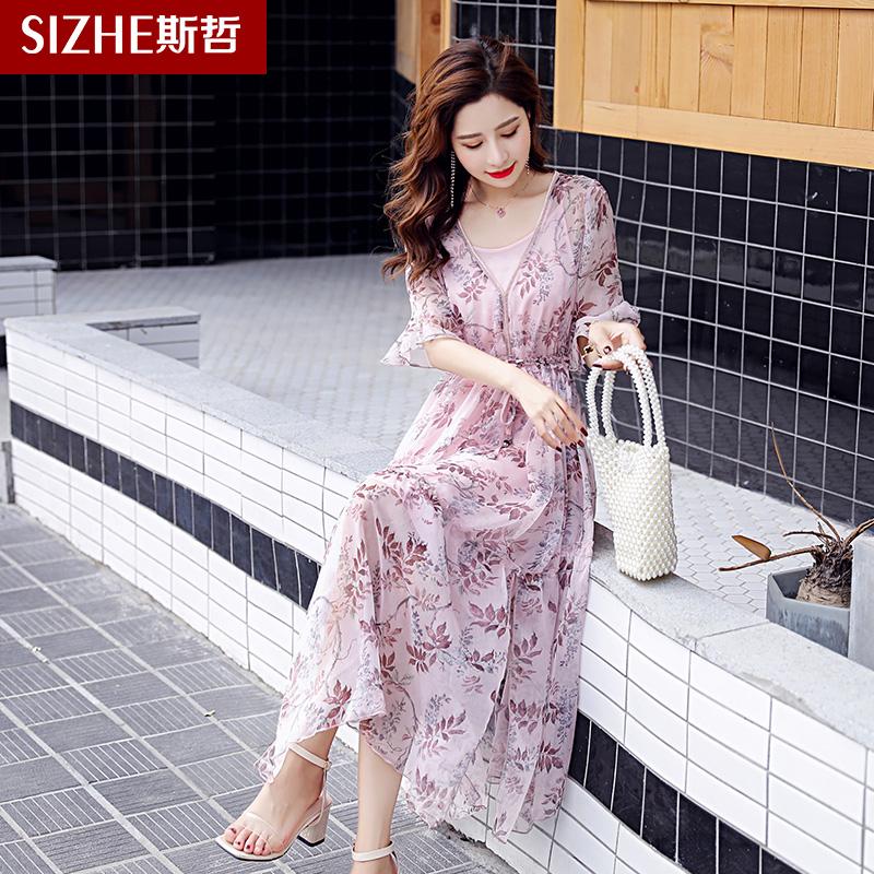 (用10元券)雪纺收腰显瘦夏季女装2019年流行