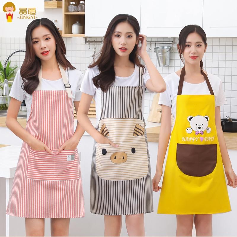 热销1252件买三送一晶意韩版时尚围裙女家用厨房围裙做饭工作服罩衣围腰防水防油围裙