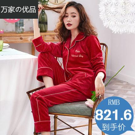珊瑚绒睡衣女士秋冬季加厚海岛绒喜庆大红色本命年结婚家居服套装