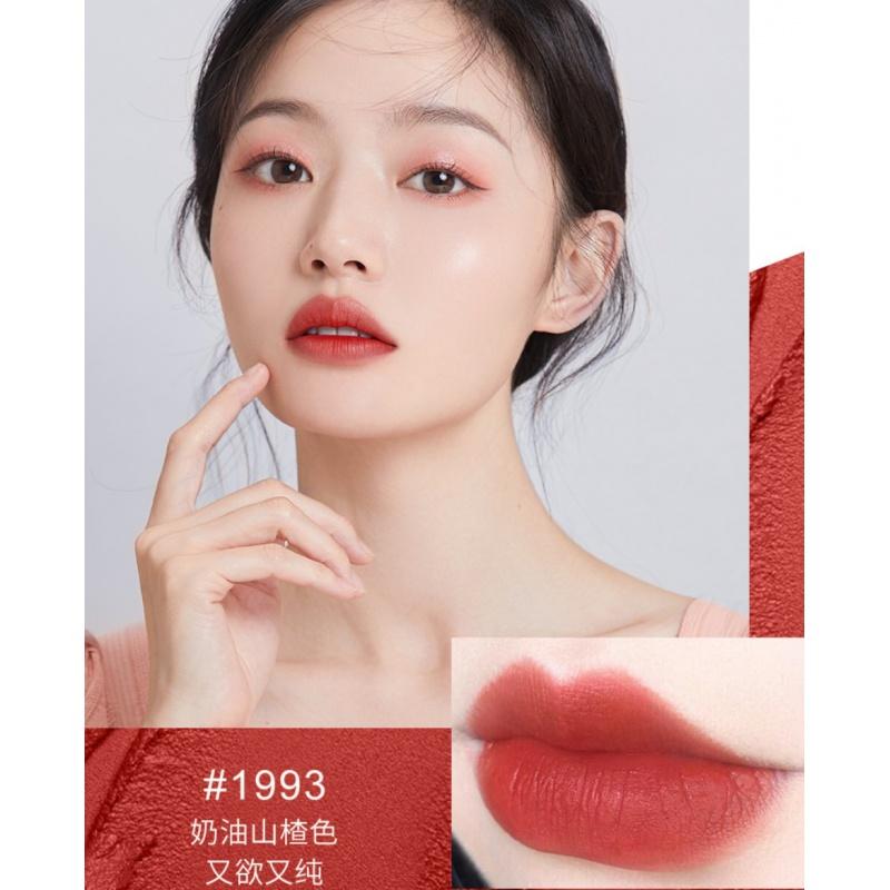 ファッションのおばさん。氷砂糖のサンザシの唇の釉薬の李佳琪?瑰の赤いロリの娘の蜜の中年の使いやすい大衆