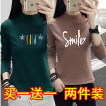 加绒保暖打底衫女t恤长袖大码女装韩版新款秋冬装内搭半高领上衣