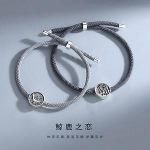 七夕礼物送女友定制情侣手链小众一对情侣款设计感纪念手链编织绳
