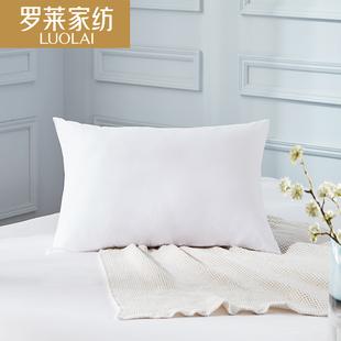罗莱家纺床上用品枕头枕芯护颈椎单人双人枕学生宿舍家用枕春秋