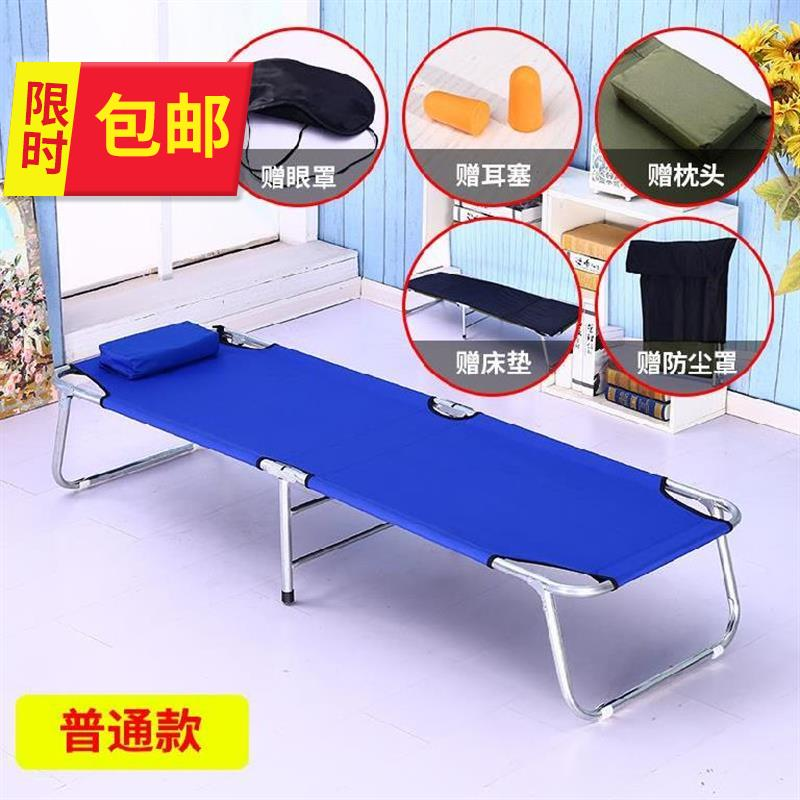 H-bed, chair, marching bed, office, narrow load-bearing, strong temporary bed, lying flat, childrens practical cloth bed, more stalls