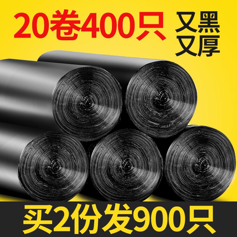 【张记】商超大牌5卷100只垃圾袋