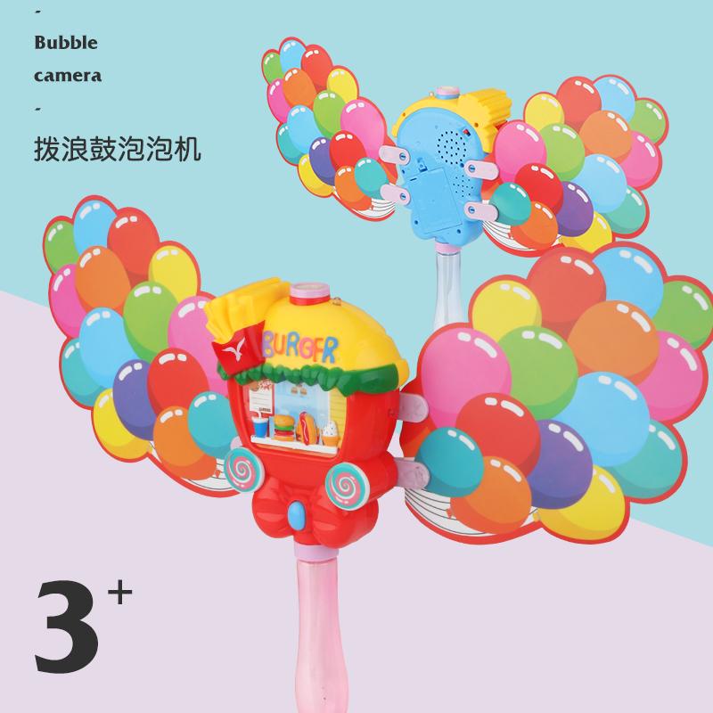 儿童泡泡机电动魔法棒全自动不漏水吹泡泡精相机器补充液玩具C1