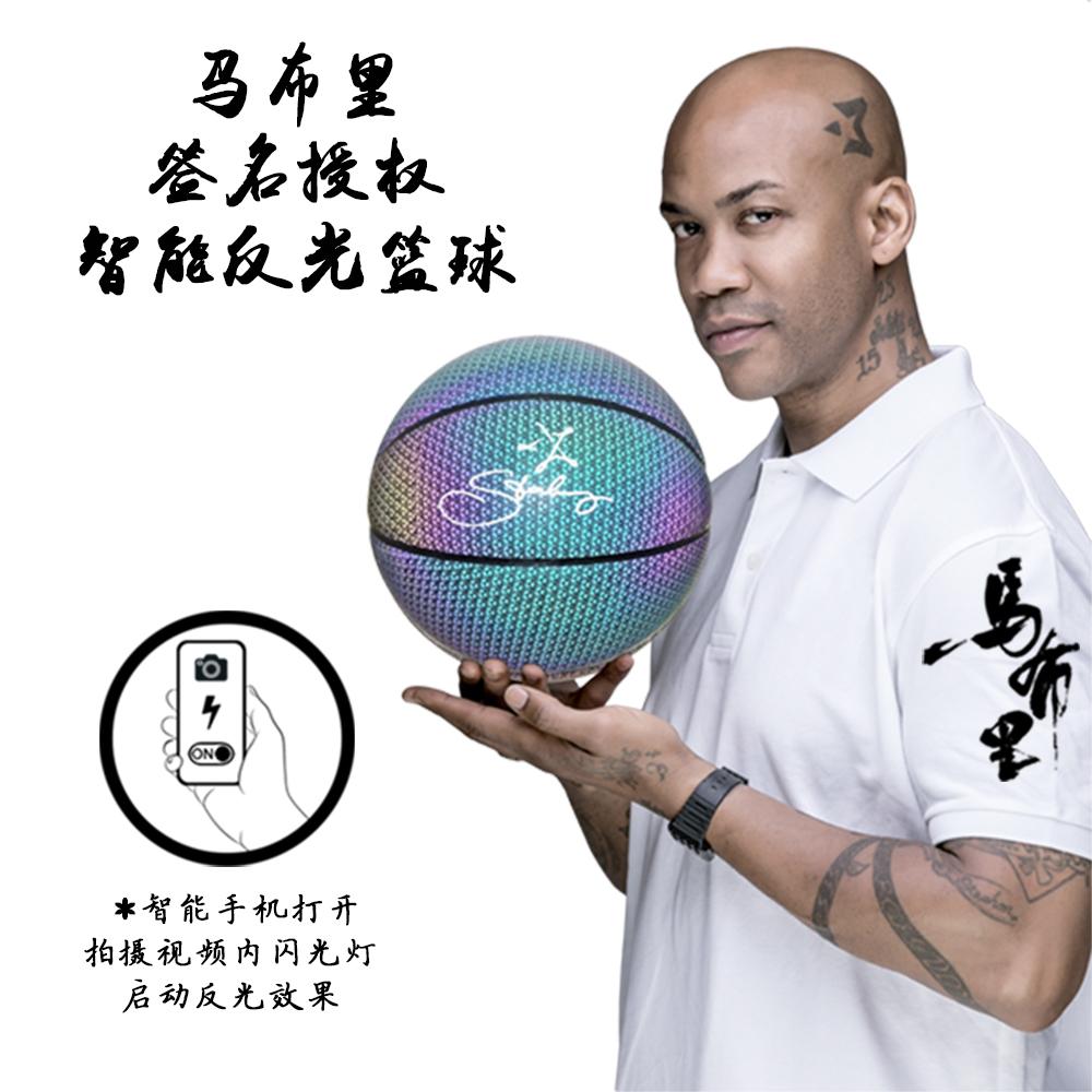 马布里签名授权反光篮球夜光发光荧光球室内个性街头生日礼品礼物
