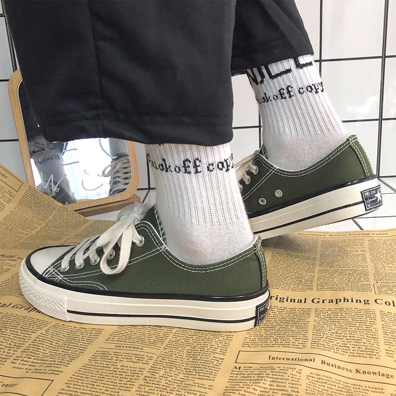 券后29.90元百搭潮鞋橄榄绿帆布鞋女学生2019夏季新款板鞋ulzzang复古港味鞋