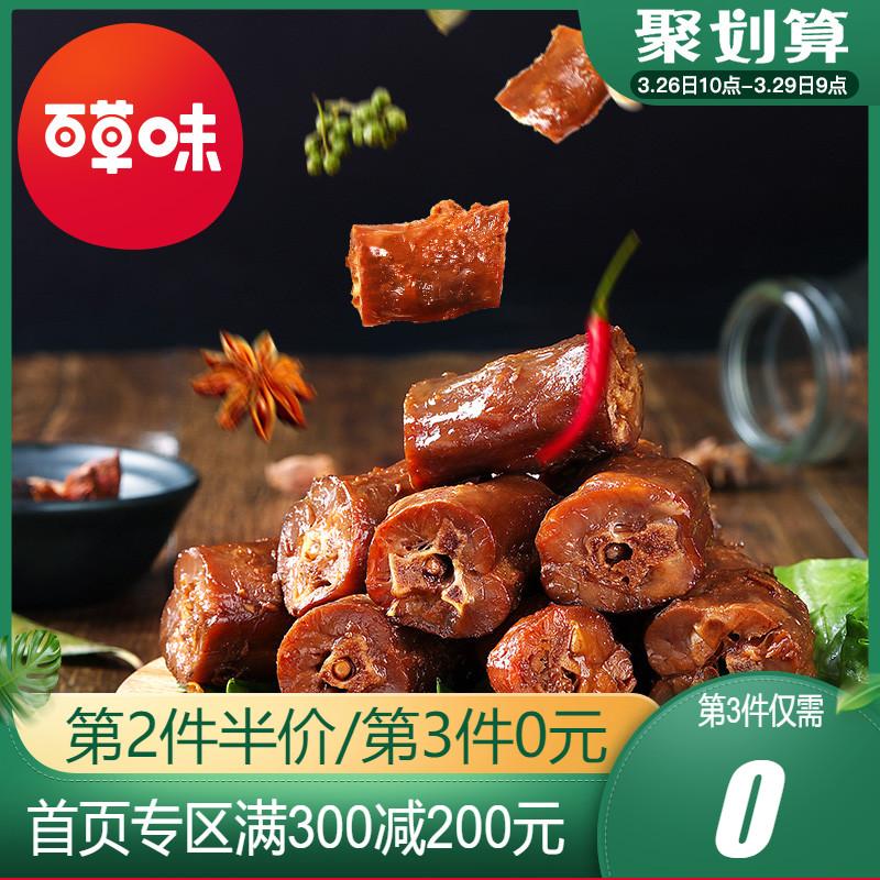 百草味-鸭脖子170g小包装卤味麻辣小吃熟食鸭肉零食甜辣藤椒风味
